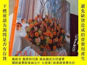 二手書博民逛書店Table罕見Flower【英文原版 精裝12開】(表花)Y16472 Paula Pryke PRGE ON