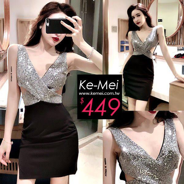 克妹Ke-Mei【ZT51319】Limit爆乳神器交叉銀蔥美胸連身洋裝