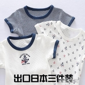日系夏季男寶寶薄夏裝嬰兒童純棉半袖男童體t恤短袖男孩透氣上衣
