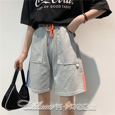 短褲實拍(6535魚鱗棉) 2021韓版新款夏季寬鬆休閒短褲女 阿卡娜
