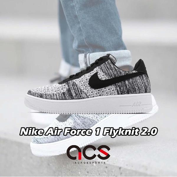 Nike 休閒鞋 Air Force 1 Flyknit 2.0 黑 白 男鞋 雪花 針織鞋面 運動鞋 【ACS】 AV3042-001
