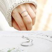 Quenby 鋯石排鑽雙層百搭開口食指中指戒指