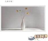 花瓶 陶瓷花瓶白色小清新干花滿天星插花現代水培客廳歐式擺件家居裝飾【風鈴之家】