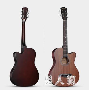 吉他初學者男學生用38寸入門自學成人樂器學生女通用民謠吉他木 zm4743『男人範』TW