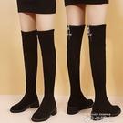長靴女過膝粗跟高筒靴2020秋冬高跟長筒靴顯瘦彈力靴中跟瘦腿女靴 依凡卡時尚