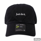 NIKE 帽 U NSW H86 CAP JDI WASH CAP 運動帽 - CQ9512010