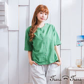 【Tiara Tiara】激安 橫紋半袖雙面穿搭罩衫上衣(寶藍/草綠)