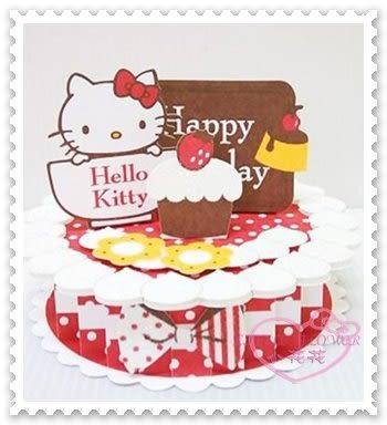 ♥小花花日本精品♥ Hello Kitty 立體 生日 卡片 蛋糕 氣球 賀卡 下午茶甜點款 62003100