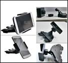 【小樺資訊】開發票 汽車CD口專用手機架 CD口手機架 手機座 通用多功能手機架