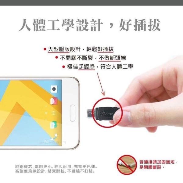 HUAWEI Mate20X (EVR-L29)《台灣製Type-C 抗彎扁線 6A急速充電線》快速加長手機充電線傳輸線