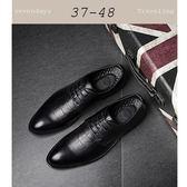 大尺碼男鞋小尺碼男鞋尖頭英倫風擦色格子壓紋真皮牛皮商務鞋皮鞋黑色(37-48)現貨#七日旅行