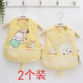 2個裝 寶寶吃飯圍兜圍裙護衣男女童嬰兒童吃飯衣無袖罩衣防水夏季