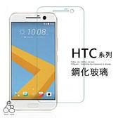 9H鋼化玻璃 HTC One A9 728 816 820 825 826 鋼化 玻璃 貼 9H 玻璃膜 鋼化 膜 鋼化貼 螢幕 保護貼