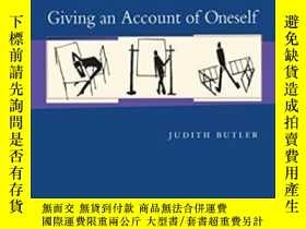 二手書博民逛書店Giving罕見An Account Of Oneself-敘述自己Y436638 Judith P. But