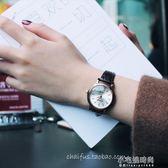 文藝復古簡約弧面折射美菱形刻度款圓形情侶手錶『小宅妮時尚』