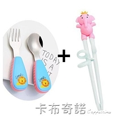 嬰兒童叉子勺子短柄套裝寶寶輔食學吃飯訓練勺短把防燙304不銹鋼 聖誕節全館免運