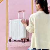 18寸行李箱女ins小清新韓版登機箱16寸旅行箱小型輕便拉桿箱