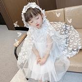 女童夏款生日白色立體蝴蝶連帽披肩超仙網紗蓬蓬裙泡泡袖公主紗裙 幸福第一站