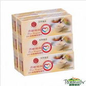 普羅家族 普羅優菌(12包/盒)