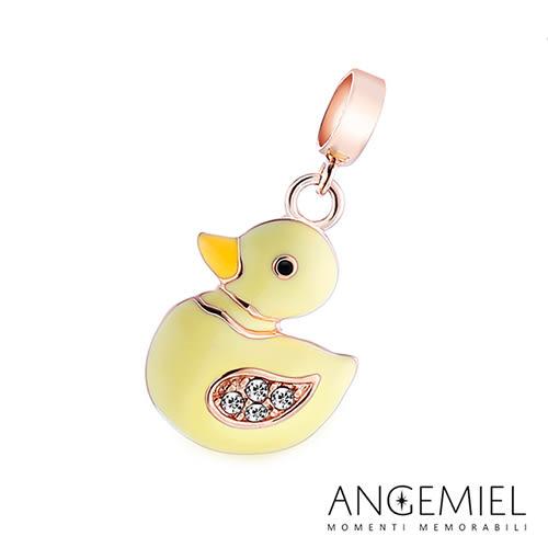Angemiel安婕米 925純銀珠飾  Dream童話系列 黃色小鴨 吊飾