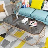 北歐鐵藝鋼化玻璃茶幾小戶型客廳大理石迷你創意簡易茶桌簡約現代igo 時尚潮流