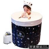 汗蒸箱家用成人 蒸汽機桑拿浴箱汗蒸房單人滿月全身發汗泡澡桶