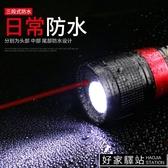 led強光鐳射手電筒可充電超亮多功能紅外線特種兵3000遠射米打獵