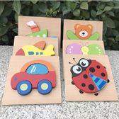幼兒啟蒙辨色動物認知卡通動物拼板玩具幼兒園蒙特早教拼圖1-2-3