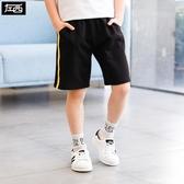 左西男童短褲夏裝2020新款 兒童褲子休閒運動褲純棉中大童韓版潮 童趣