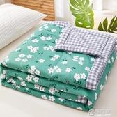 日式水洗棉全棉夏被空調被夏涼被可機洗單雙人學生夏天薄被子被芯 ATF 極有家
