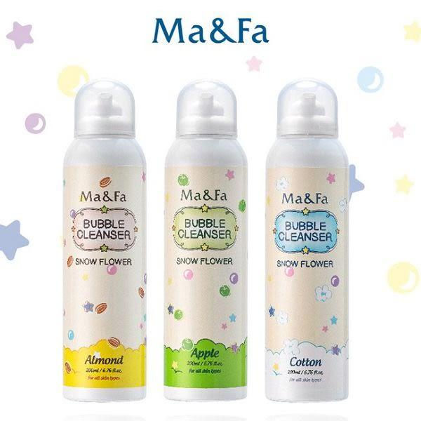 Ma&Fa 韓國熱銷魔法沐浴泡~可以玩的慕斯(3款可選)