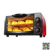 烤箱 Joyoung/九陽 KX-10J5電烤箱多功能家用烘焙蛋糕迷你小烤箱10L igo阿薩布魯