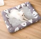 狗墊子厚睡墊春季保暖四季通用防潮貓墊睡覺用狗窩用品寵物