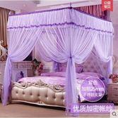 蚊帳三開門不銹鋼宮廷方頂支架1.2m1.5m2米標準雙人床【828款加粗25mm紫色】