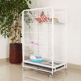週年慶優惠兩天-貓別墅貓籠子三層雙層大號寵物籠折疊繁殖貓咪籠RM