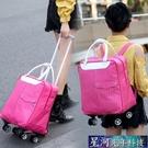 拉桿旅行包 拉桿包女 輕便 萬向輪大容量後背登機短途旅游手提背包學生行李袋 星河光年