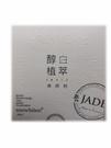 醇白植萃美妍粉 (30包/盒)