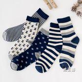 襪子長筒襪襪子男士 中筒長筒 棉襪秋冬 正韓保暖高筒四季防臭運動潮棉襪(免運)