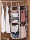 收納神器宿舍衣櫃包包收納掛袋懸掛式收納架塑料衣物置物架整理架道禾生活館