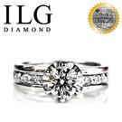 【ILG鑽】頂級八心八箭鑽石戒指-完美情人款 RI021 可拆式套戒 主鑽約1克拉 結婚求婚首款