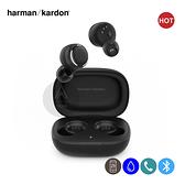 美國 Harman/Kardon – FLY TWS 真無線藍牙耳機
