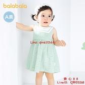 寶寶裙子嬰兒兒童連衣裙女童公主裙2021新款簡潔萌趣大方【齊心88】