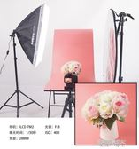 攝影棚柔光箱 2米燈架套裝主播補光燈手機快手直播美顏攝影燈套裝    凱斯盾數位3C