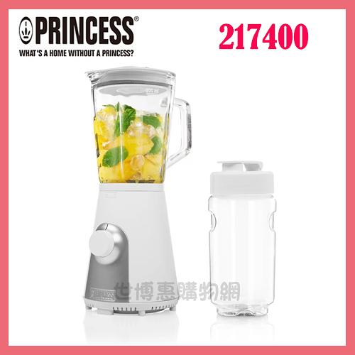 可刷卡◆PRINCESS荷蘭公主 Blend2Go玻璃壺果汁機 217400 ◆台北、新竹實體門市