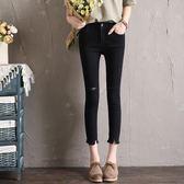 薄款黑色鉛筆褲破洞牛仔九分女士正韓高腰修身彈力顯瘦百搭巴黎时尚