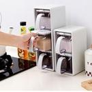 【免運】歐式塑膠調味瓶廚房用品創意調味盒鹽罐味精調料罐套裝調料盒