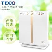 TECO東元 負離子空氣清淨機 NN1601BD