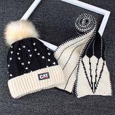 毛帽嬰兒帽兒童毛線帽圍巾套裝秋冬2-5-7歲寶寶保暖加絨套頭帽男女童針織帽