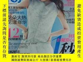 二手書博民逛書店罕見時尚COSMO雜誌湯唯封面Y276375 出版2012