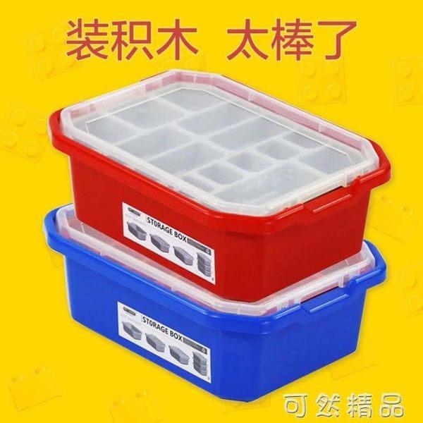兒童積木玩具分類整理箱lego大顆粒機器人零件分格儲物樂高收納盒  igo 可然精品鞋櫃